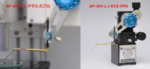 電極ホルダー